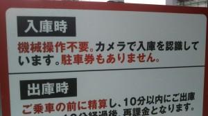 Photo_17-10-17-16-50-14.920