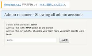 Admin renamer extended02