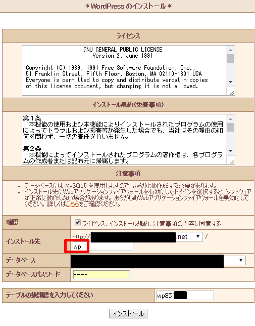 sakura-wp1