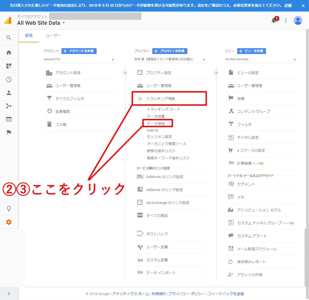 screencapture-analytics-google-analytics-web-2018-04-19-11_09_19