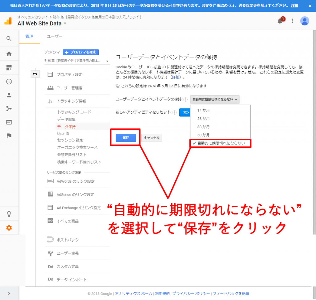 screencapture-analytics-google-analytics-web-2018-04-19-11_09_50